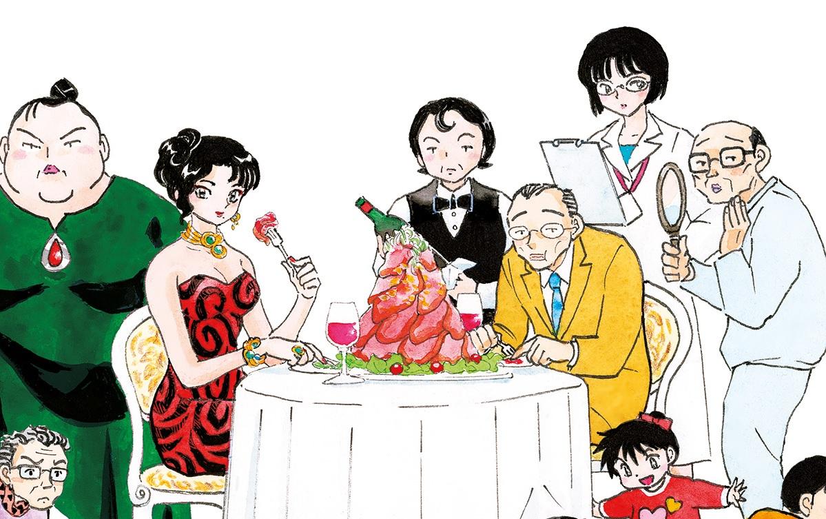 A Cena con la Strega - La straordinaria quotidianità dipinta da Rumiko Takahashi